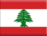 Republic of Lebanon - Ministry of Environment